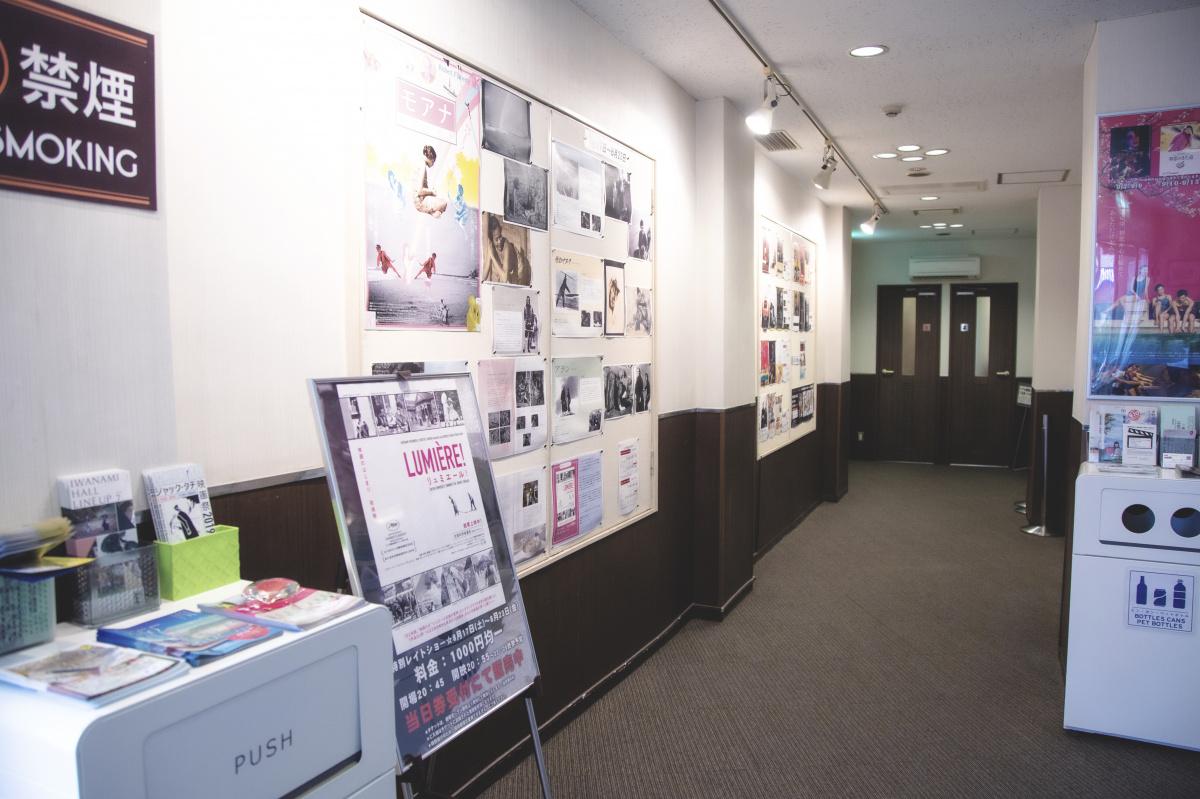 早稲田大学の学生が、復活を後押し。