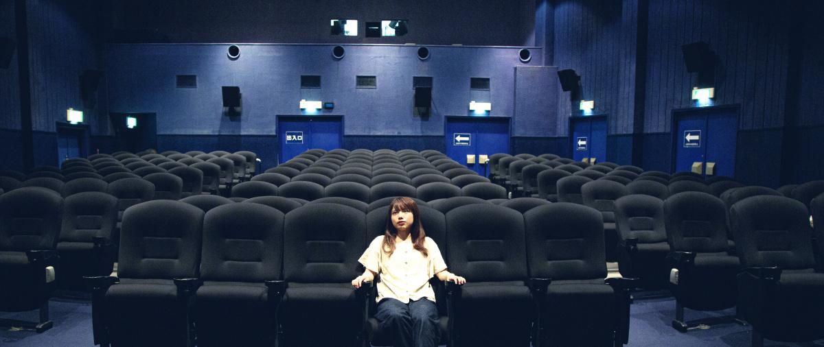 スマホ時代に、映画館で観ることの意味とは?