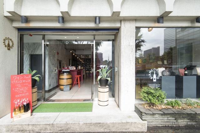 """""""昼飲み""""にもうってつけ! 中野にモダンなワイン店ができました。"""