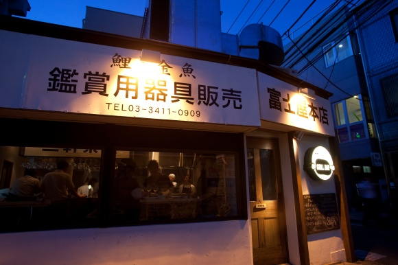 町の名物から、町の憩い酒場へ。