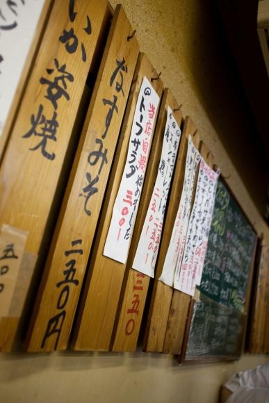 渋谷で愛される、大人の駄菓子屋。