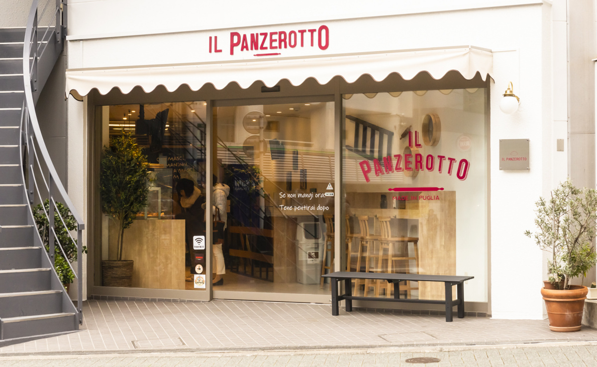とろけるチーズにもっちり食感の揚げピッツァ! 代官山の「イル パンツェロット」で、話題のイタリアンスナックをチェック