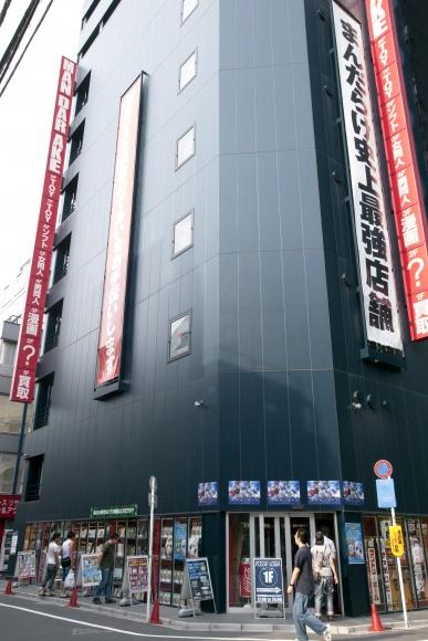 日本が誇る、サブカル系の総合デパート