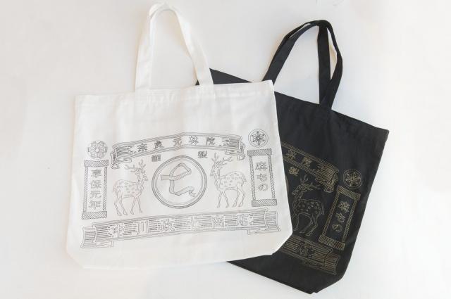 """創業1716年! 300周年を迎えた奈良の老舗が、""""日本のいいもの""""を揃えました。"""