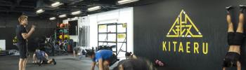 リーボックがプロデュースする鬼トレーニングジム「キタエル」で、1時間で結果を出す筋トレを!