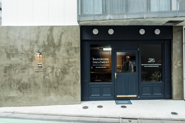 仕上がり具合や洗い方など、一人ひとりに合わせてカスタム仕上げを実現する、高級クリーニングの旗艦店がオープンしました。