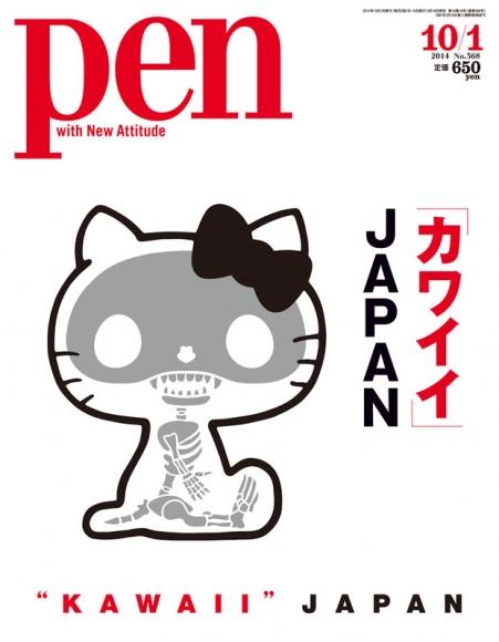 「カワイイ」JAPAN