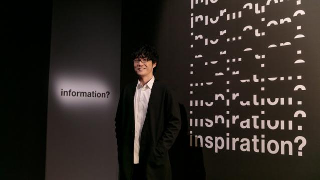 nendoが日本美術を見せるとどうなる?