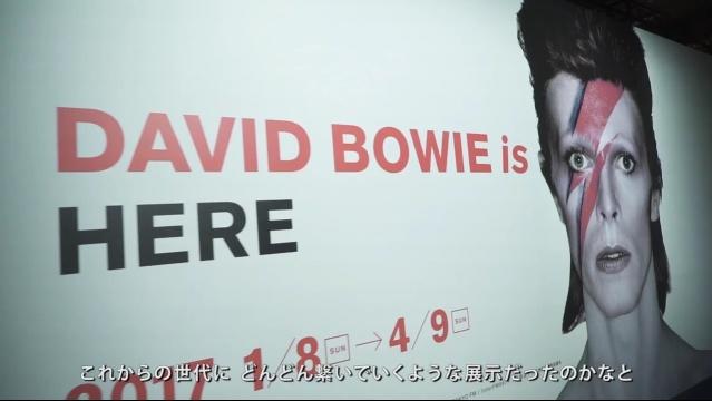 デヴィッド・ボウイの人生がここにある! 大回顧展『DAVID BOWIE is』を見逃すな。