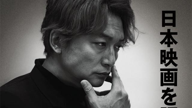 香取慎吾がPenの表紙に登場! ますますアツい日本映画を徹底リポートしたPen「日本映画を語れ。」が好評発売中です。