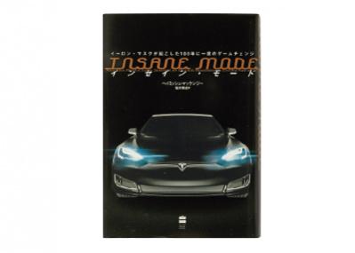 電気自動車への移行を阻む、最大の要因とはなにか?