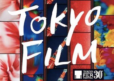 テタンジェが、東京国際映画祭公式シャンパーニュに決定!