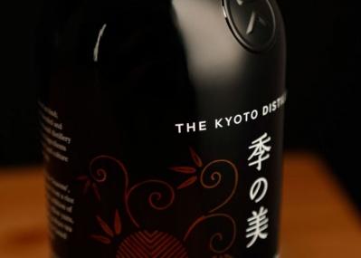 イギリス人が京都で「ジン」をつくり、母国に輸出する理由