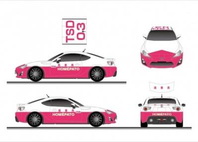東京スマートドライバー3代目「ホメパト」が、2台になって新デザインで登場。