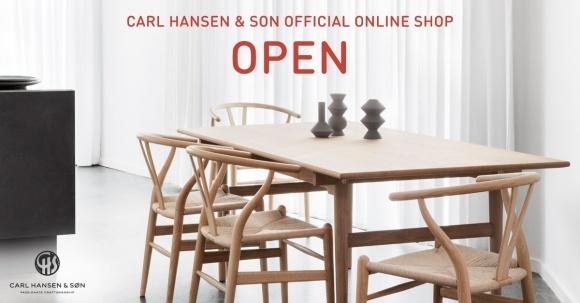 デンマークの老舗家具メーカー「カール・ハンセン&サン」公式オンラインショップをオープン!