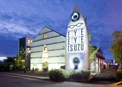 四国の老舗で、未来へ時を刻む「グランドセイコー」の魅力を伝えるトークセッションが開催。