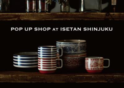 人気コーヒースタンドと九谷焼がコラボ。 新宿伊勢丹本店にポップアップショップがオープンです!