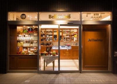 イタリアン好きの方必見! 直輸入、厳選イタリア食材の専門店。