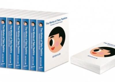 「横顔坊や」の生みの親。田代卓さんの仕事が一冊の本になりました。