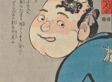 よく見て!  「遊び絵」を集めた『江戸の遊び絵づくし-おもしろ浮世絵版画-』がおもしろい。