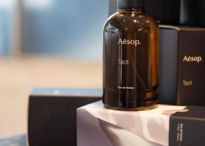 柚子とバジルが香る、「イソップ」2つめの香水「Tacit(タシット)」発表会レポート