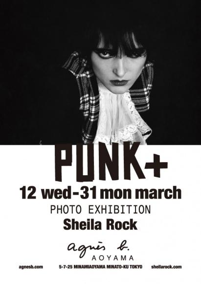 「アニエスベー青山店」がパンクに染まる! 写真家シーラ・ロック の個展を見逃すな。