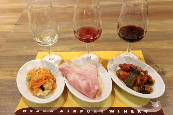 世界初! 伊丹空港内のワイナリーにて、醸されるワインの味はいかに?