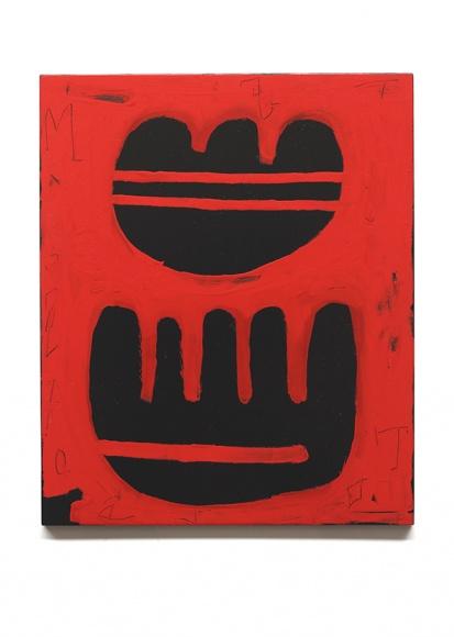塗師 赤木明登と版画家 松林誠の初コラボ展、「赤木と松林と。」がGallery SUにてスタート。