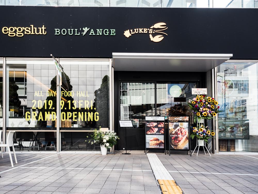 """行列ができる""""エッグサンド""""店が日本初上陸、店内にはあの有名ロブスターロールも!"""
