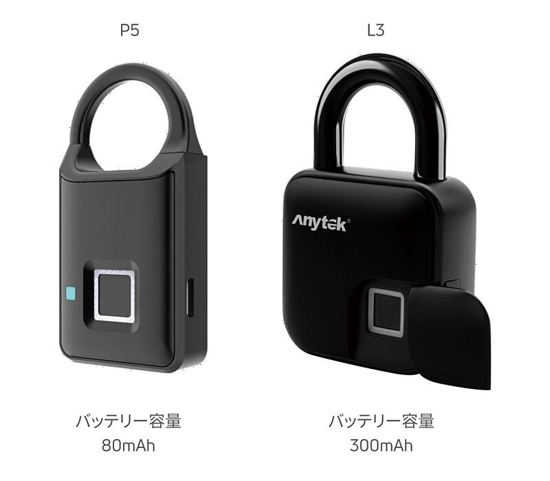 """南京錠に、鍵はもういらない! 「Anylock」が指先ひとつで、あなたの""""大切""""を守ります。"""