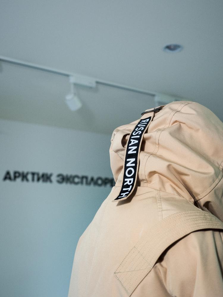 """新登場のロシア製ダウンウエアは、北極探検家の娘がデザインする """"本気の"""" クオリティ"""