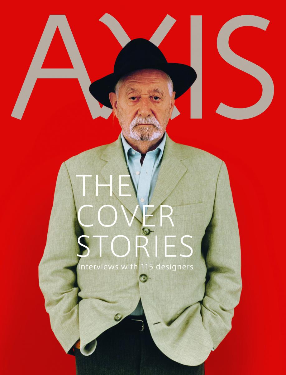 デザイン誌『AXIS』を飾った115人のクリエイターを振り返る、イベント「AXIS THE COVER STORIES」が開催。