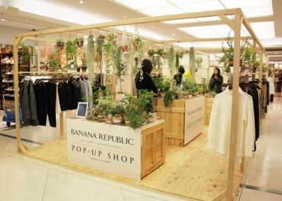 「バナナ・リパブリック」が、カリフォルニア・イメージの植物に溢れた期間限定店をオープン