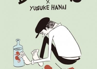 「ビームスT 原宿」で、60年代イラスト風アート「Yusuke Hanai Art Show」開催中です。