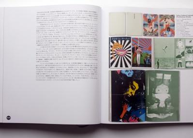 Vol.21 世界の表現技法を一変させた、日本の「写真集」の歴史。