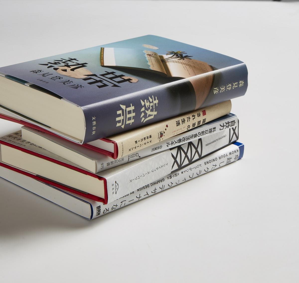 今年は新たな発想を武器にする! クリエイティビティを刺激する本5冊。