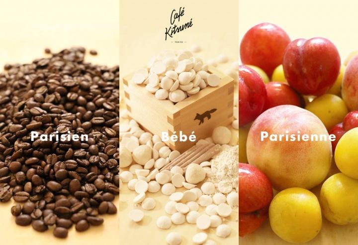 コーヒー、和三盆ミルク、フルーツ、「カフェ キツネ」の冷たい新作ジェラート3種は、阿佐ヶ谷の名店と組んだこだわりのフレーバー