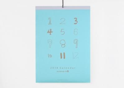 2014年のカレンダーをこれから買う方、「西淡路希望の家」のカレンダーにぜひ注目を!
