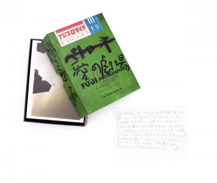 アラーキーの個展で幕を開けた、東京&ロッテルダムに同時オープンしたギャラリー「CASE」とは?