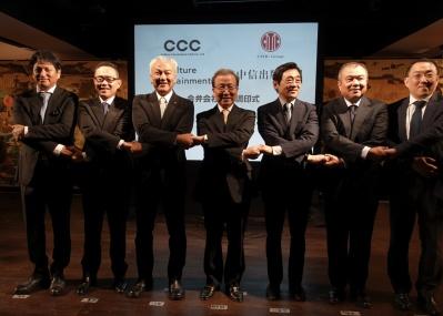 日本と中国の注目企業がパートナーシップを締結、ふたつの市場で展開される新たなコンテンツ事業とは?