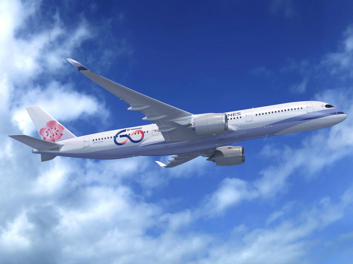 この記事を読んだ方限定、チャイナ エアラインでお得に台湾へ飛ぼう!