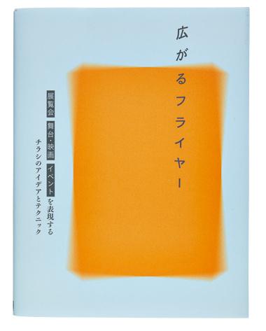 Penが選んだ、2019年5月の注目カルチャー[BOOK/本]