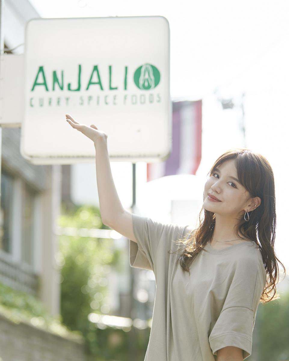 村田倫子さんいち推し!カレー激戦区下北沢で、この夏行くべき3軒。