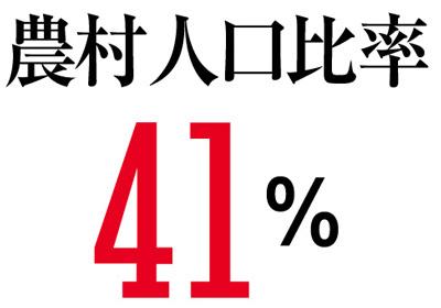 いま最も知りたい国、「中国」。13億人以上が暮らす大国の変化を数字で読み解く。