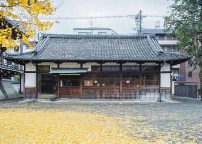 お寺の境内にD&DEPARTMENTKYOTOby 京都造形芸術大学がオープン