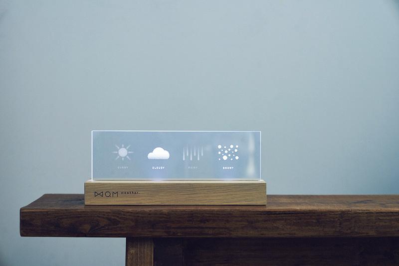 """""""見せたくなる""""インテリアは、美しいデザイン家電から。"""