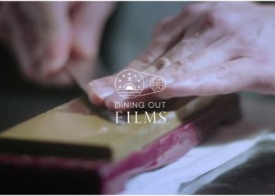 美しい映像で、日本各地の魅力を世界に発信する「DINING OUT FILMS」をご存知ですか?
