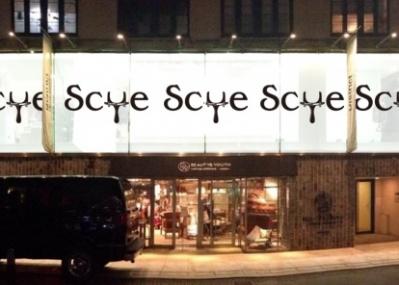 ディストリクト ユナイテッドアローズで、「Scye(サイ)」のポップアップショップが開催されます。