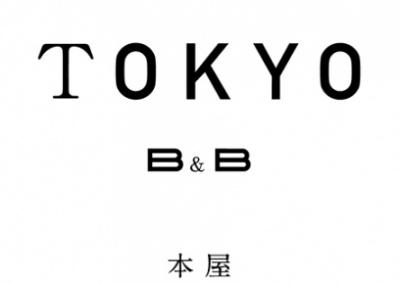 """5カ月間限定! """"東京を編集する""""をテーマにした「本屋 EDIT TOKYO」が銀座ソニービルにオープンします。"""
