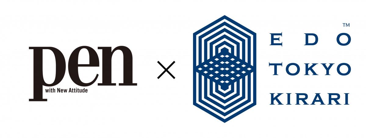 二子玉川 蔦屋家電にて、江戸東京の伝統技術を体験するイベント「Pen×江戸東京きらり」を開催。申し込み受付中!